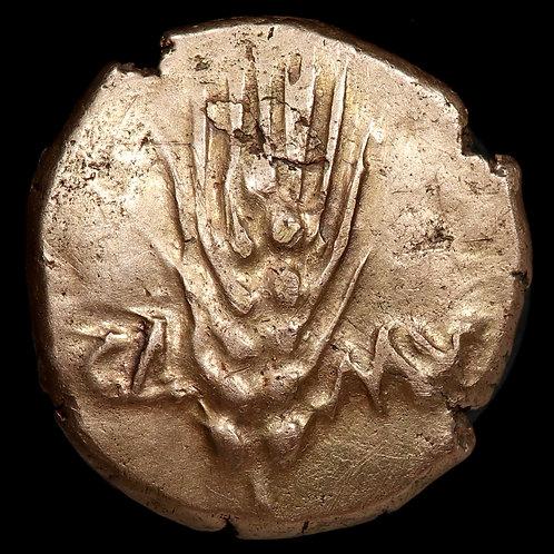 Celtic Britain. Catuvellauni, Cunobelin. Gold Stater, c.10-20 AD. Plastic Type.