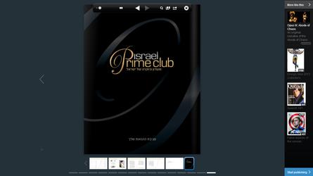 prime club israel