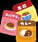 retort_food.png