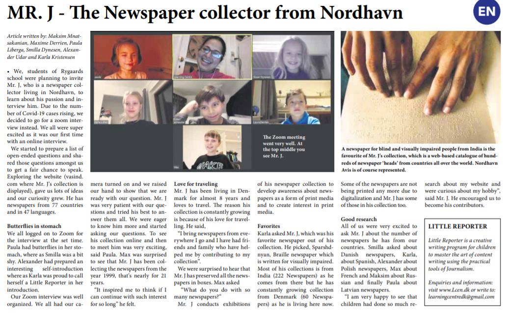 Newspaper Collector