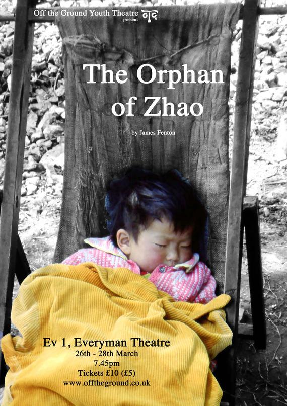 2015-orphan-of-zhaojpg