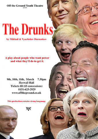 The Drunks