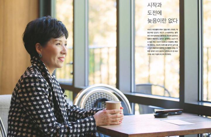 KNP코리아 CEO 김정애