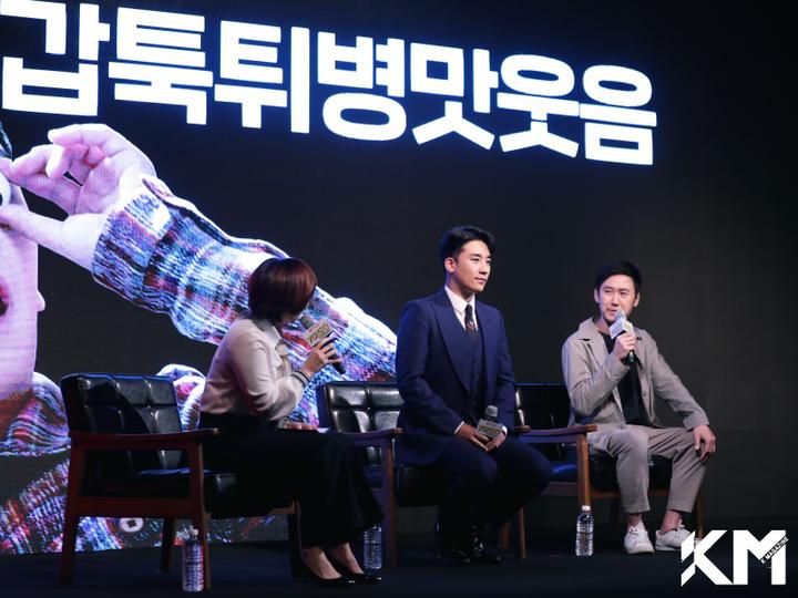 'YG전자' 제작발표회