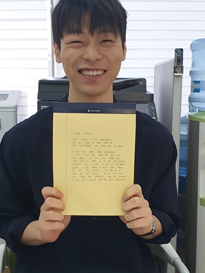 '특별근로감독관 조장풍' 속 눈 여겨볼 배우, 내부고발자 이규현