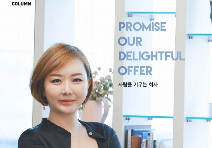 '포도커뮤니케이션'  이지선 대표