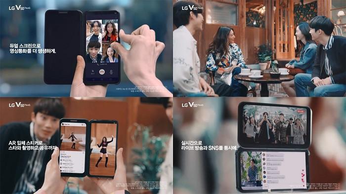 더 맨 블랙 엄세웅, 최신 휴대폰 광고 출연으로 광고계 핵인싸 등극