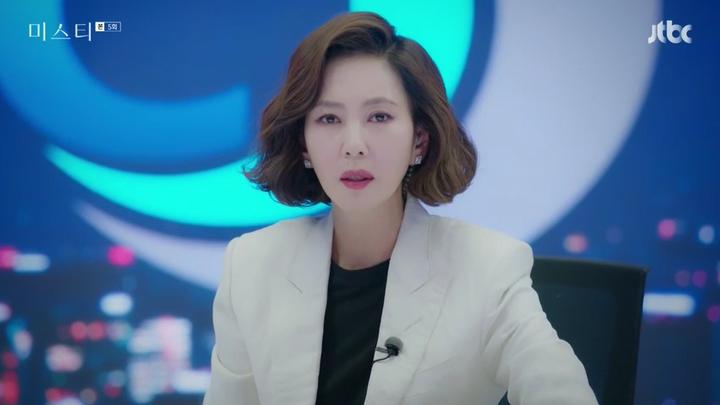 jtbc '미스티' 김남주 추문과 변수