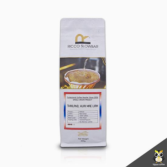 เมล็ดกาแฟคั่วพิเศษ! (ห้วยแม่เลี่ยม) HUAI MAE LIAM Thailand, Natural Process 200