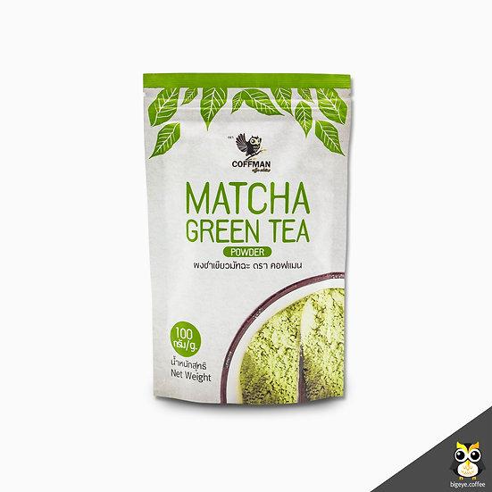 ชาเขียวมัทฉะ Macha GreenTea