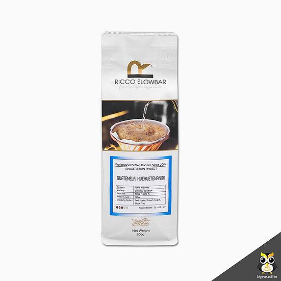 เมล็ดกาแฟคั่วพิเศษ! GUATEMELA, HUEHUETENANGO Fully Washed Process 200 กรัม