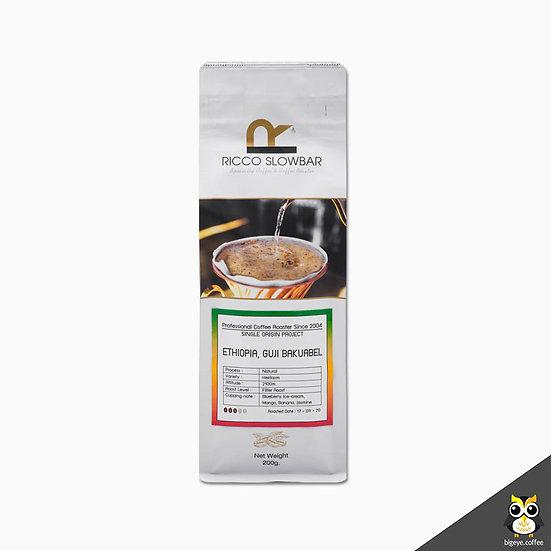 เมล็ดกาแฟคั่วพิเศษ! ETHIOPIA, GUJI BAKUABEL Natural Process 200 กรัม
