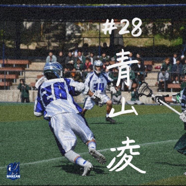 4年生引退ブログリレー -BLUEPRIDE- #28 青山凌