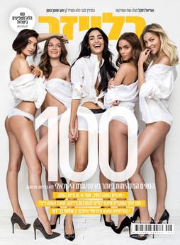 INSTEGRAM GIRL'S / BLAZER COVER