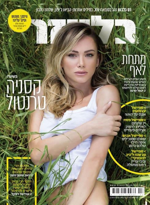 KSENIA TARANTUL / BLAZER COVER
