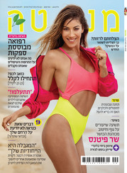 SHER FITNESS / MENTA COVER