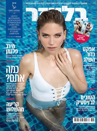 MERAV FELDMAN / BLAZER COVER