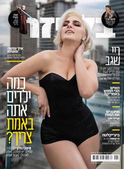 RAY SEGEV / BLAZER COVER