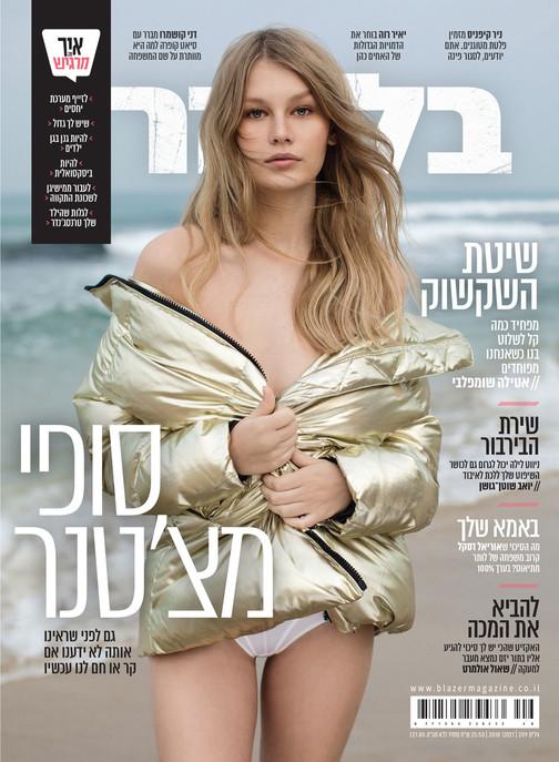 SOFIA MECHETNER / BLAZER COVER