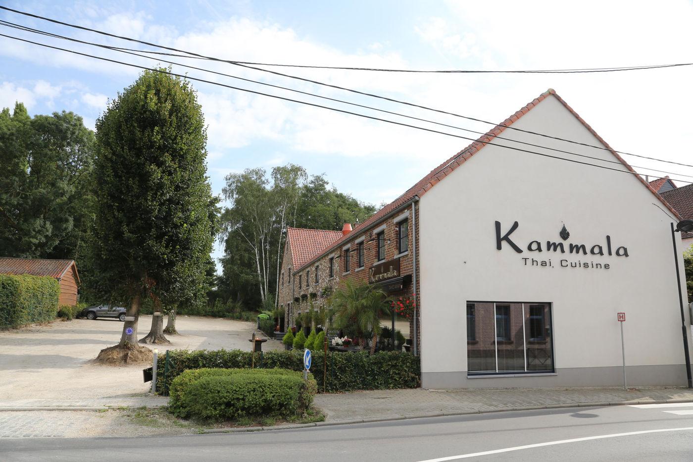 Restaurant Kamala