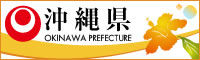pref-okinawa_site_ban.jpg