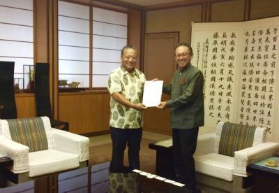 WUB Honorary President WUBネットワーク名誉会長