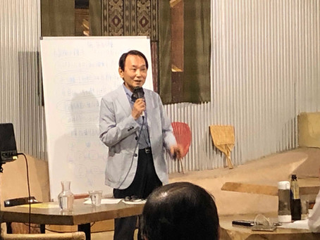 第10回 中村敬三先生