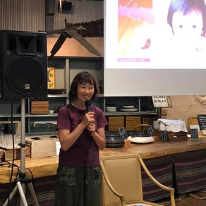 第11回 「いただきます」上映&大島貴美子園長お話会