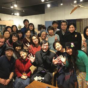 『蘇生Ⅱ~愛と微生物~』&白鳥監督トークショー&忘年会!開催しました