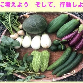 2/23 フーズフォーチルドレンぐんま〜食で変わる子どもの未来〜