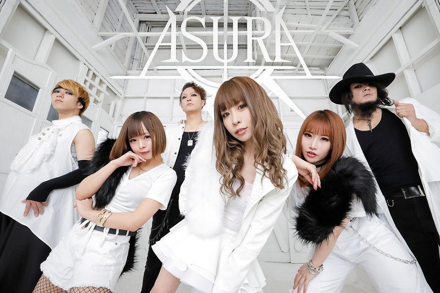 ASURA_logo_210407_websize.jpg