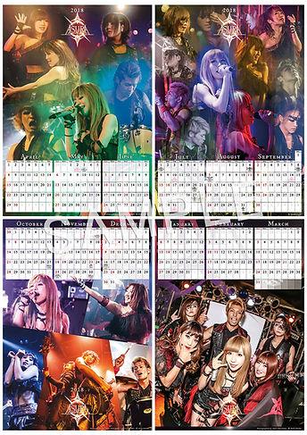 Calendar_SAMPLE_all.jpg