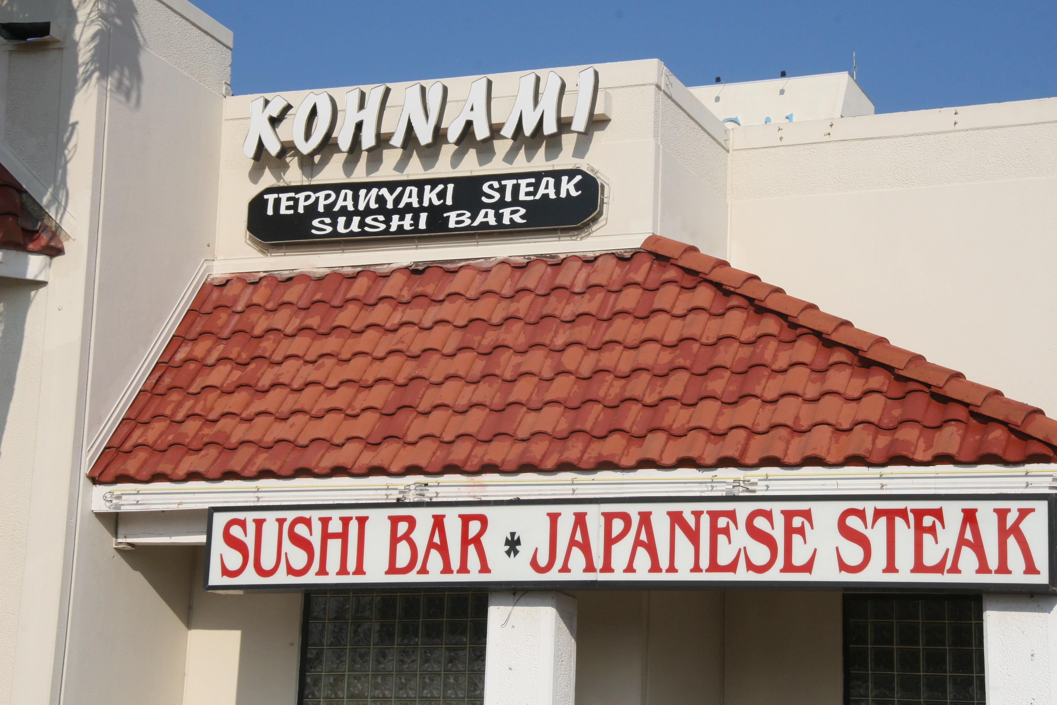 Kohnami Sushi Bar