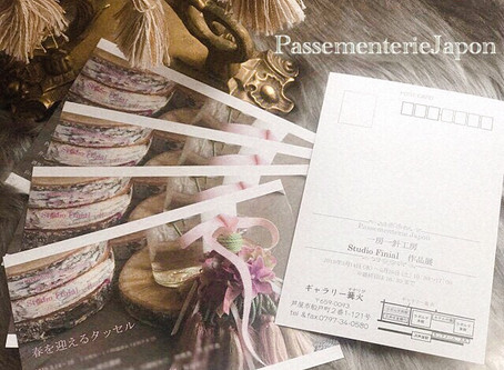 APJ認定教室作品展のお知らせ(神戸芦屋)