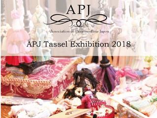 東京表参道APJ 作品展 2018開催のお知らせ