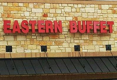 Eastern-Buffet.jpg