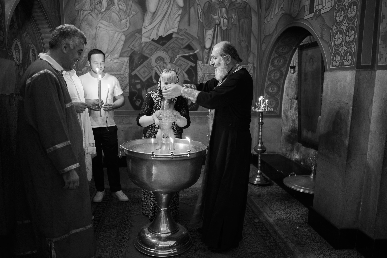 Bild 13 Christilch Orthodoxe Taufe