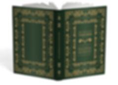 Van Riet Ontwerpers | Ontwerp bijzondere boeken