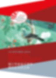 vanrietontwerpers ontwerp van covers