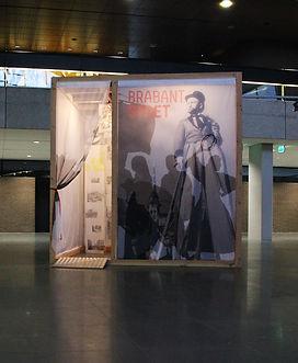 Brabant Stoet, Van Riet Ontwerpers, reizende tentoonsteling