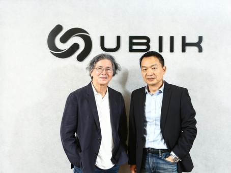 Leading AMI vendor Ubiik Completes US$5M Series A funding