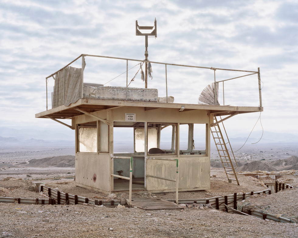 Alone (Watch Tower), The Outback, 2016