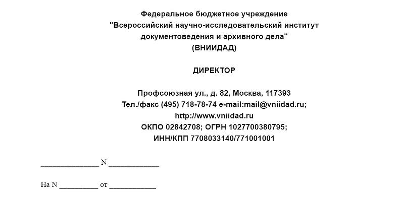 OBP_dl_p.PNG