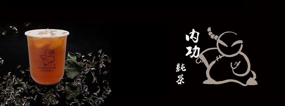 orginal-tea.jpg