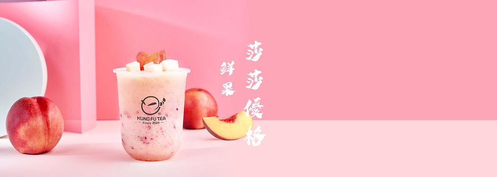 sasa-yogurt-background.jpg