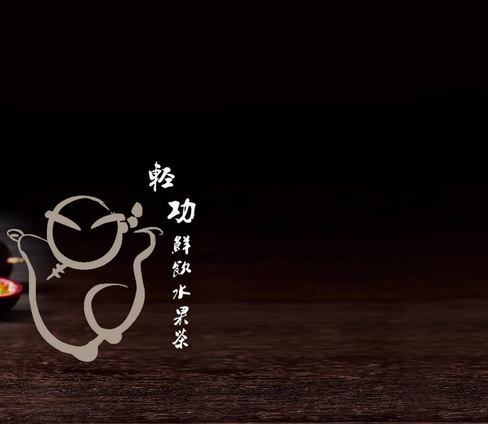 fruits-tea01.jpg