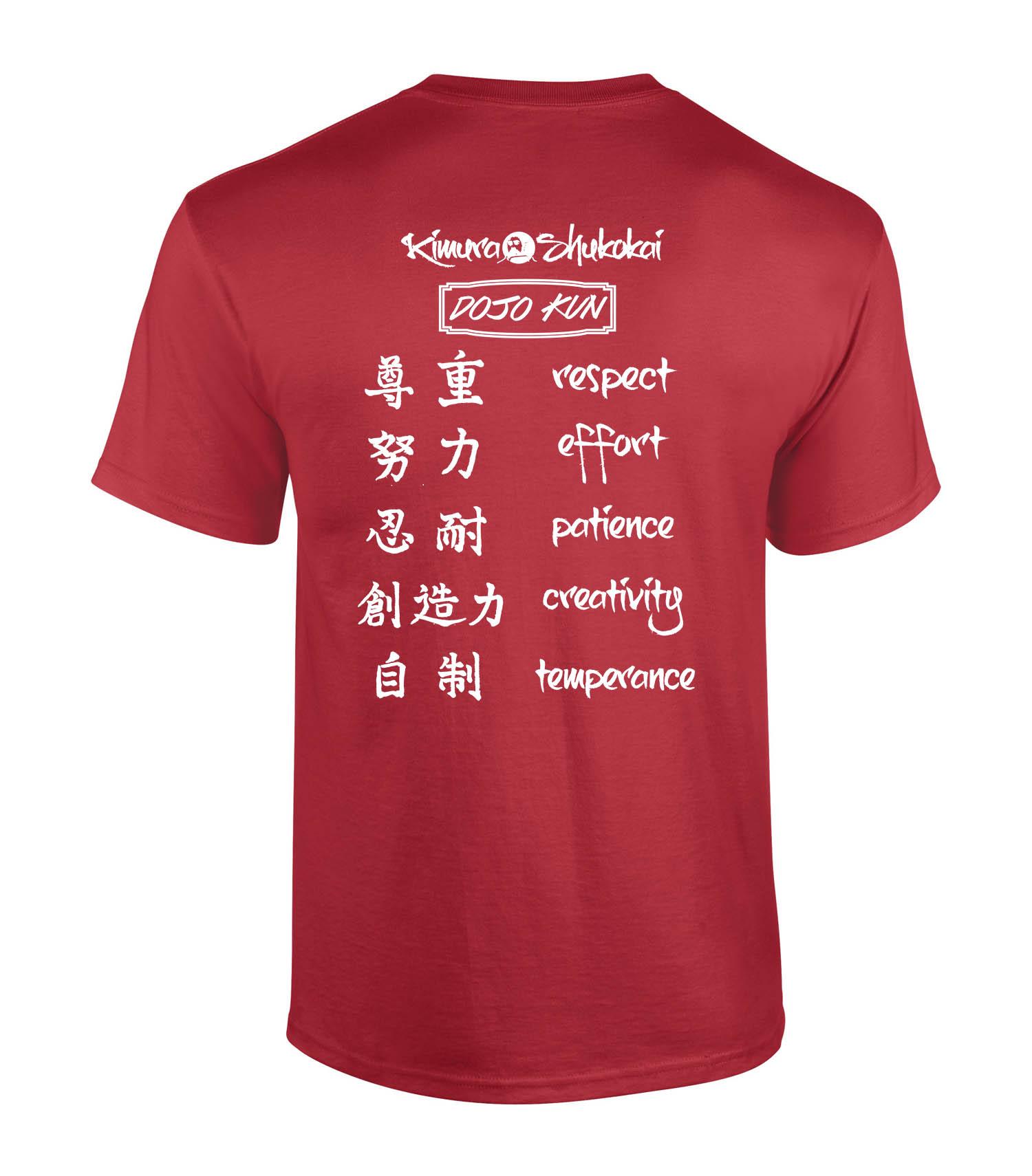 2bc32b7c T Shirt Printing Design Maker - DREAMWORKS