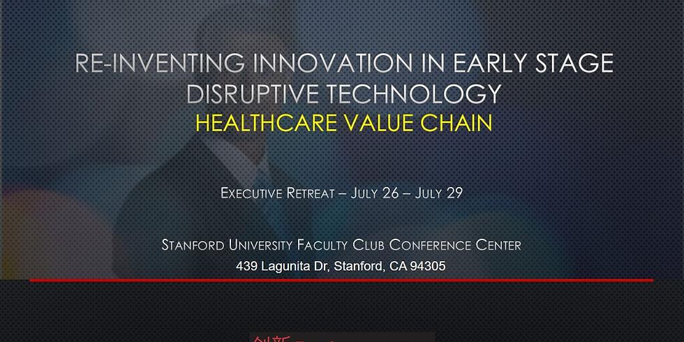 Executive Retreat - Healthcare (Jul 26 - Jul 29, 2020)