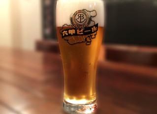 六甲ビールの『Bay Anchor IPA』 開栓しました!
