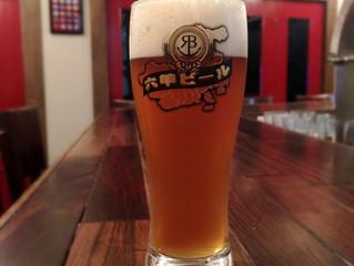 六甲ビールの樽生が替わりました『如月セッションIPA〜色・味濃いめ〜』